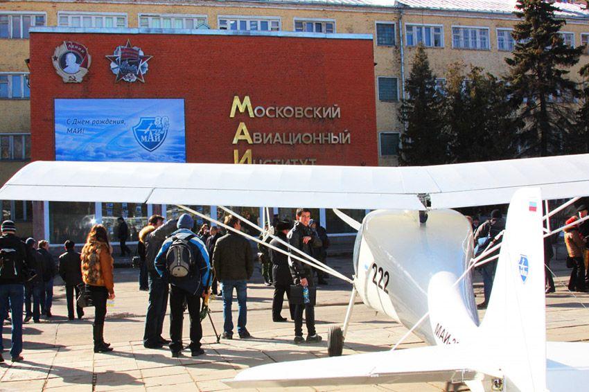 Институт МАИ в Москве - факультеты, специальности в Московском авиационном институте