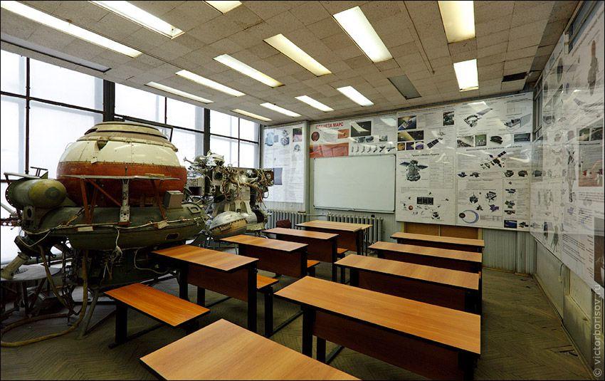 Аэрокосмический факультет МАИ