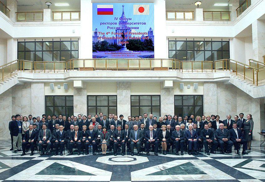 Казахстанский филиал МГУ в Астане