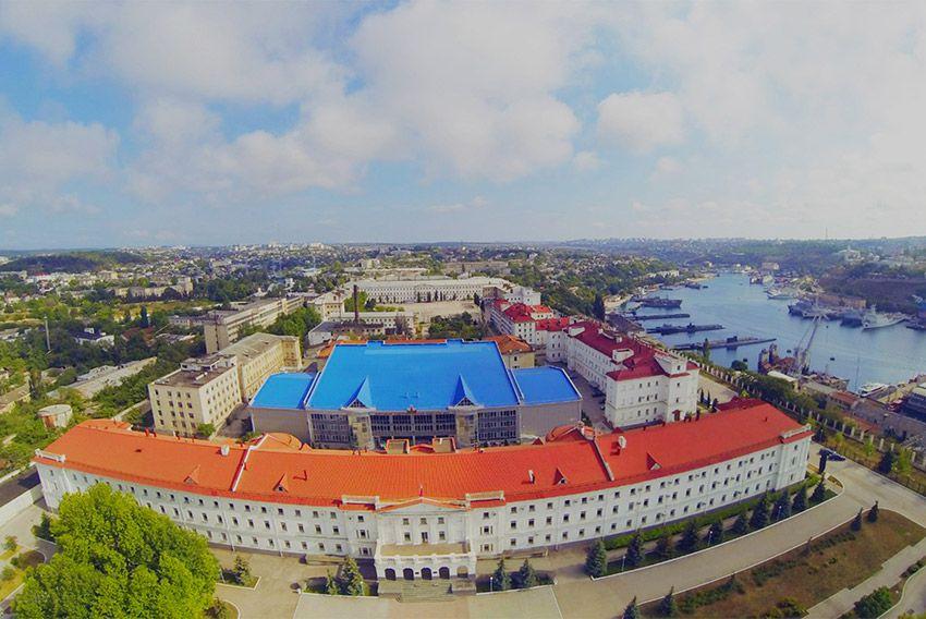Филиал МГУ в Севастополе