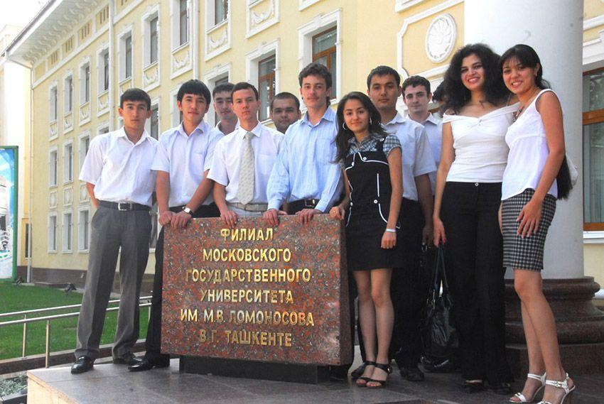 Филиал МГУ в Ташкенте