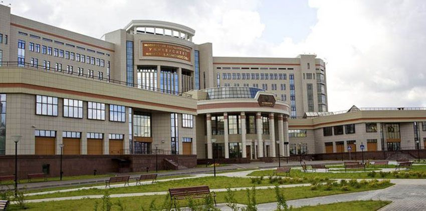 Исторический факультет МГУ