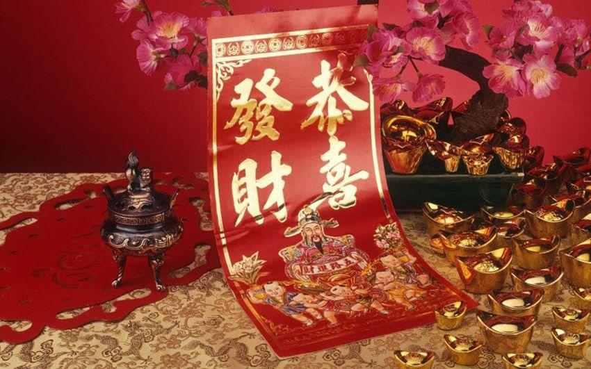 Изучение китайского Восточный институт Питер