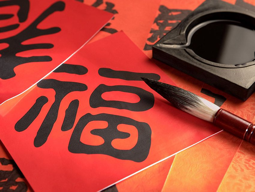 Изучение восточных языков и культуры