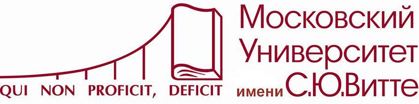 Московский университет Витте адрес