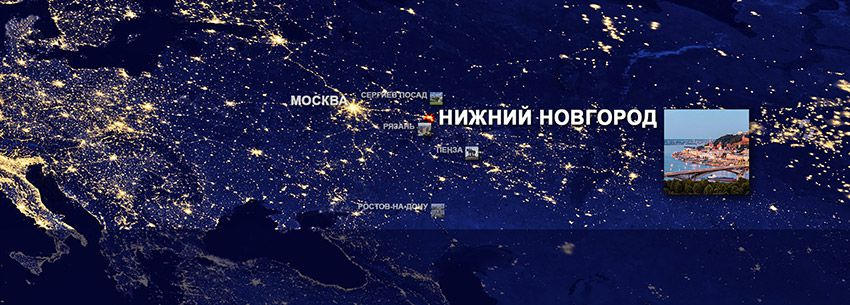 Московский университет Витте Нижний Новгород