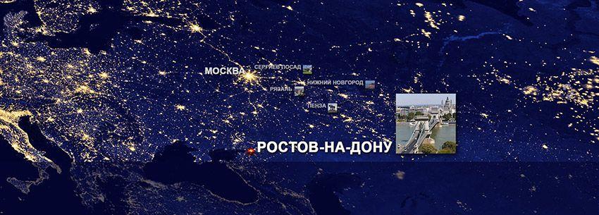 Московский университет Витте Ростов-на-Дону