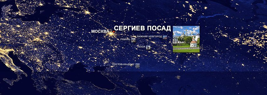 Московский университет Витте Сергиев Посад