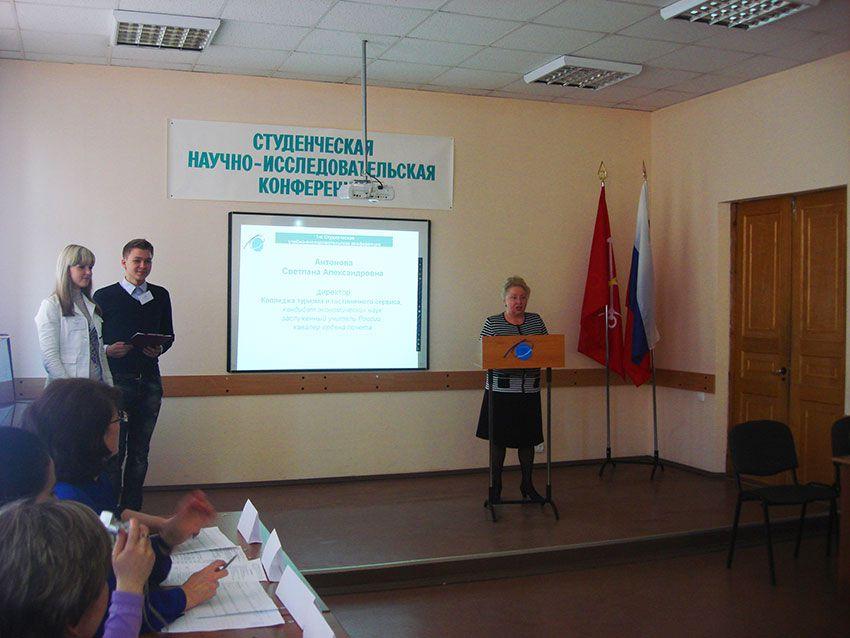 Научные конференции в БАТиП