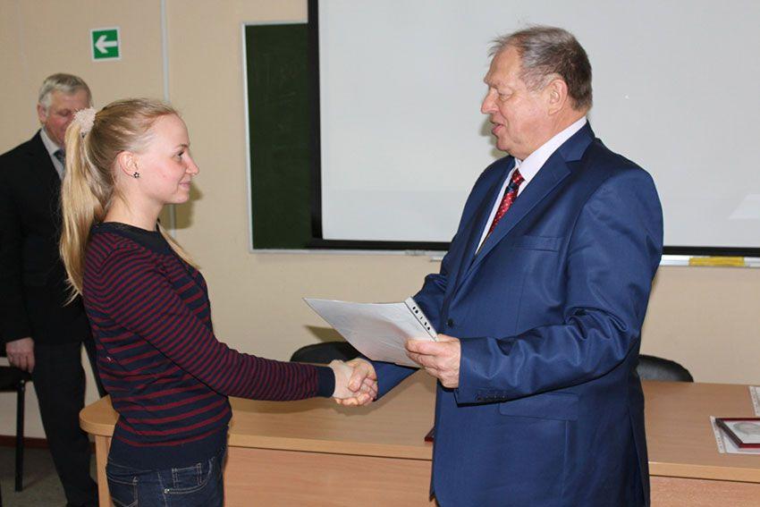 Программа обучения в Балтийской Академии туризма