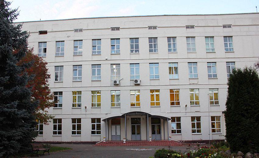 Школа–интернат имени А.Н. Колмогорова