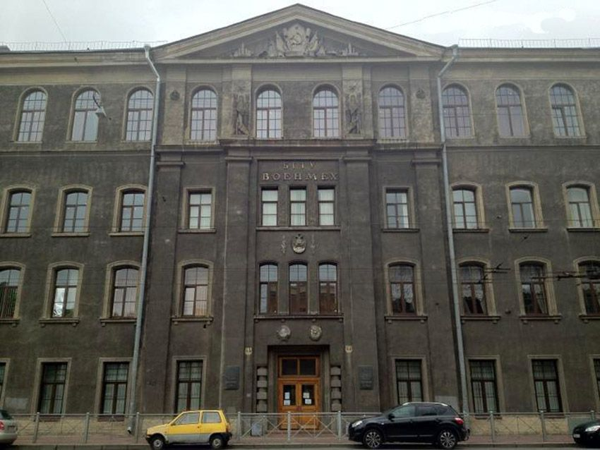 Военмех Санкт-Петербург - фото здания БГТУ