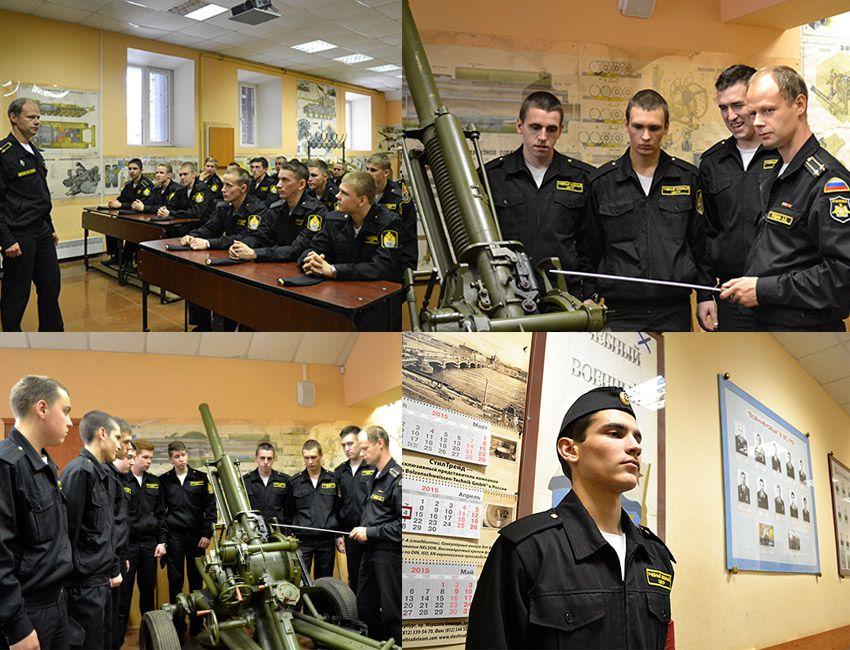 Учебный военный центр Военмех