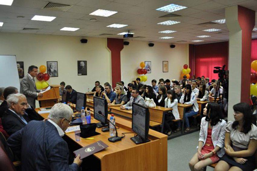 Университет Витте Москва