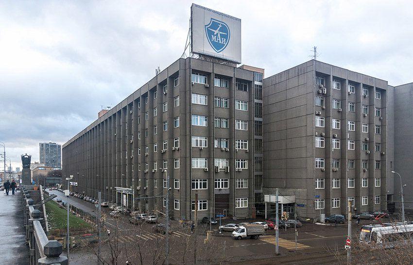 Здание МАИ в Москве
