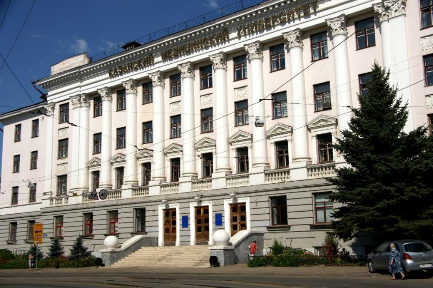 Казанский Государственный Медицинский Университет - КГМУ в Казани