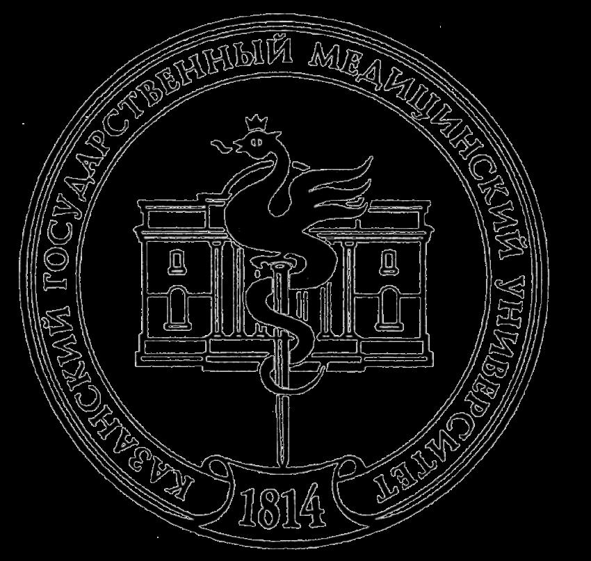 эмблема КГМУ Казань
