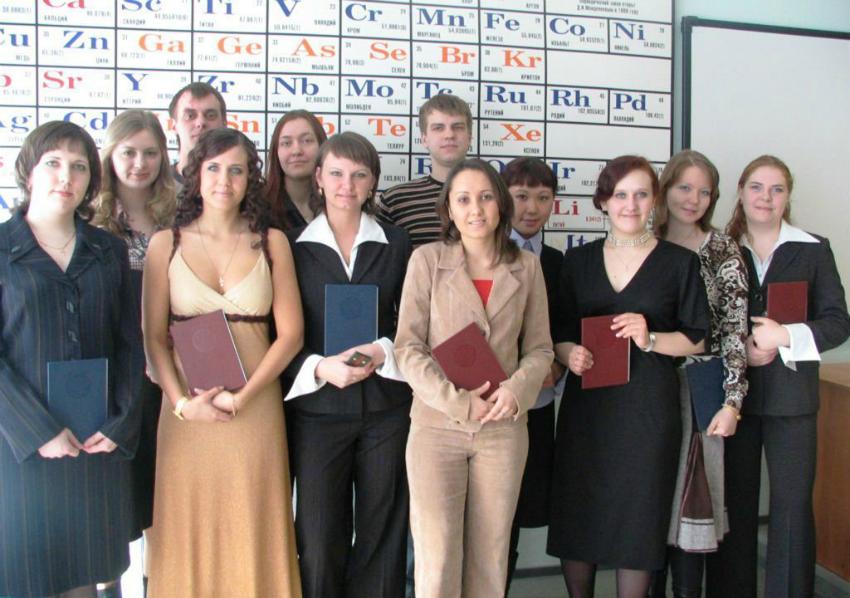 ТГУ - химический факультет в Томском государственном университете