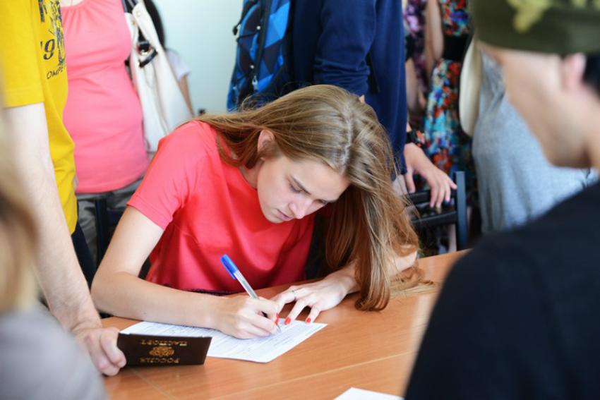 Приемная НИ Томского государственного университета