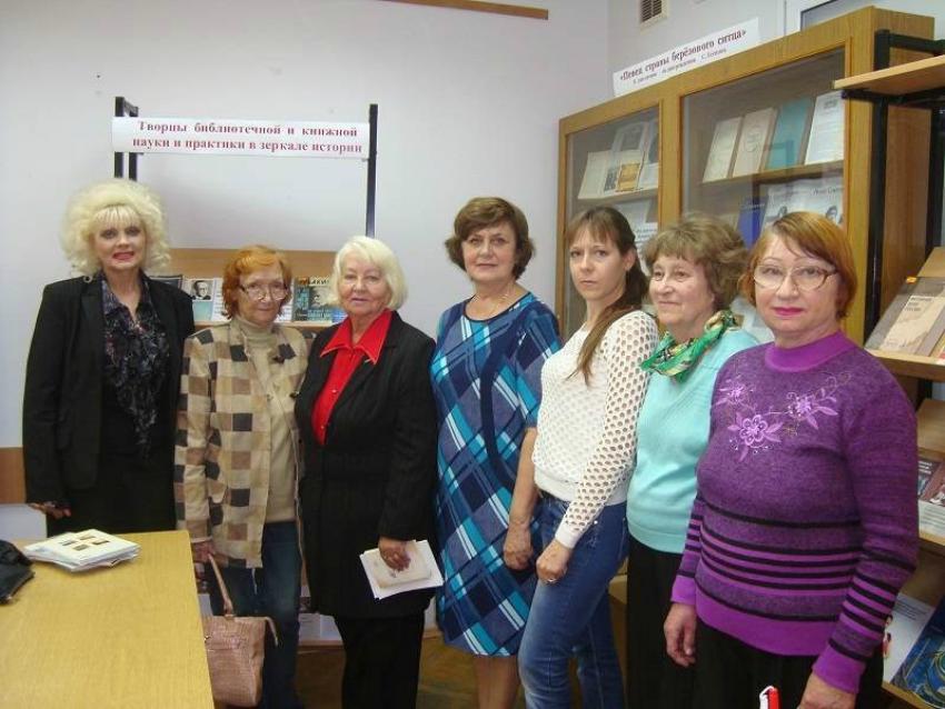 Библиотечный факультет КГИК
