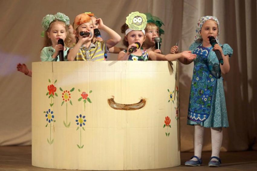 Детская школа в КГИК