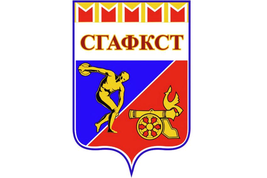 СГАФКСТ в Смоленске