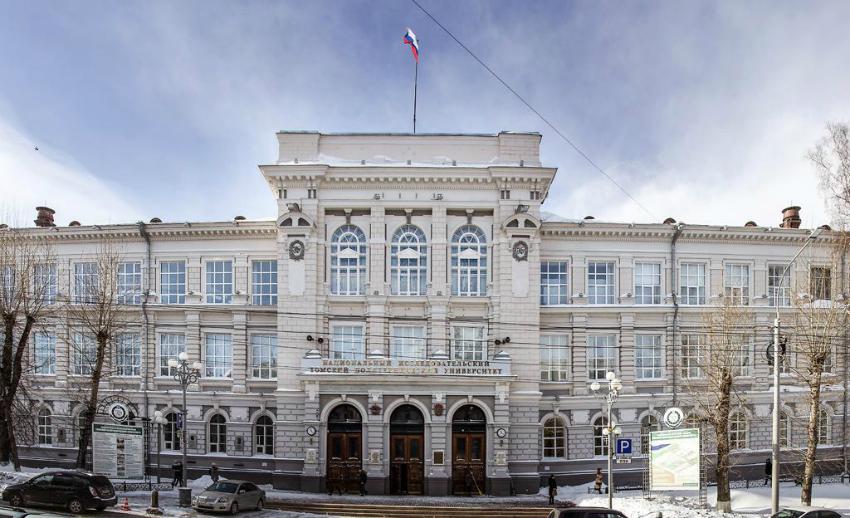ТПУ в Томске