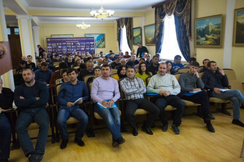 Доп. образование ВГАФК