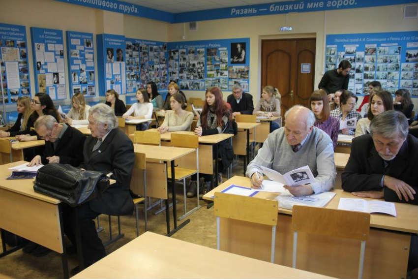 Факультет филологии в РГУ имени Есенина