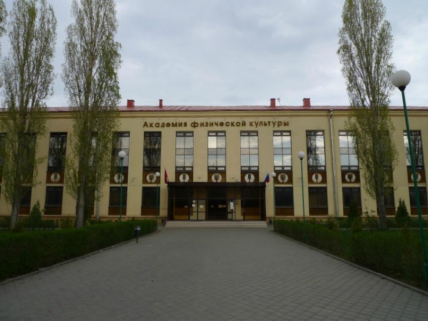 ВГАФК в Волгограде