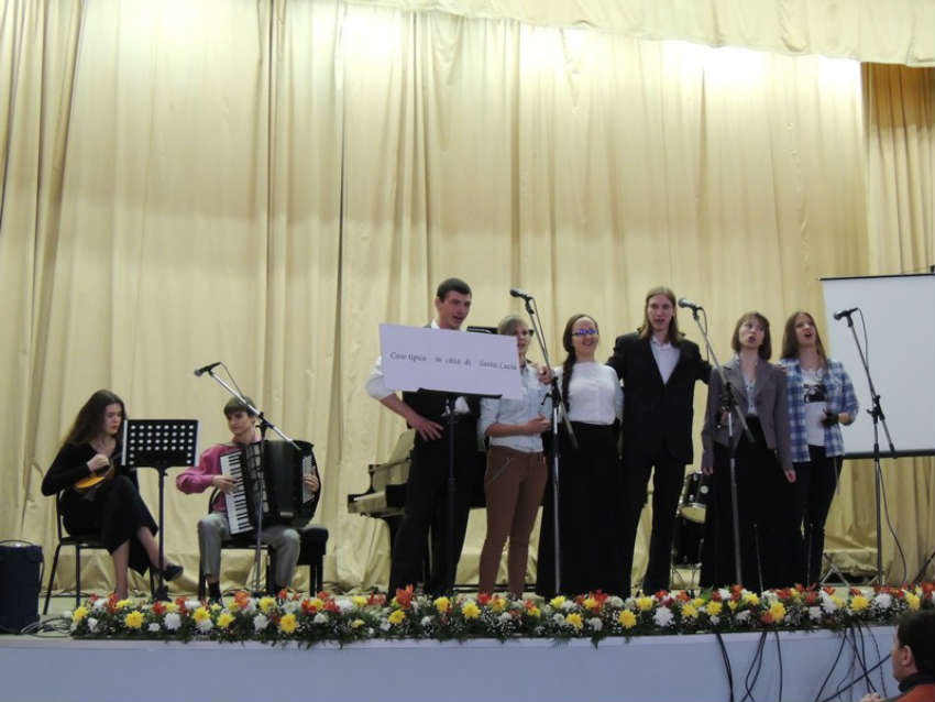 Факультет ДО в Волгоградской консерватории Серебрякова