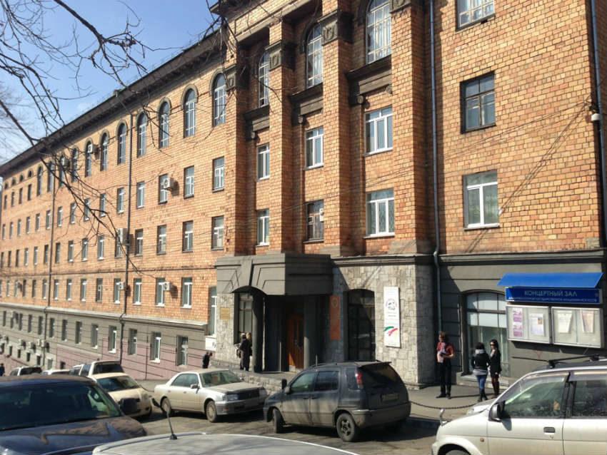 Институт искусства ДВГИИ во Владивостоке