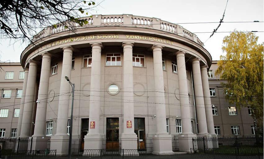КНИТУ в Казани