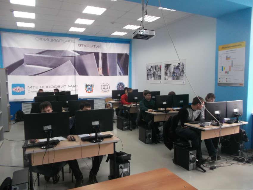Кафедра ДГТУ в Азове