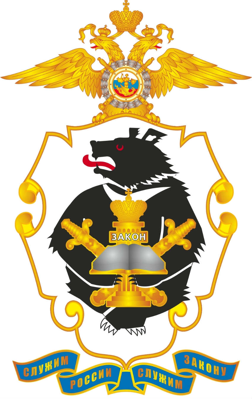 МВД логотип
