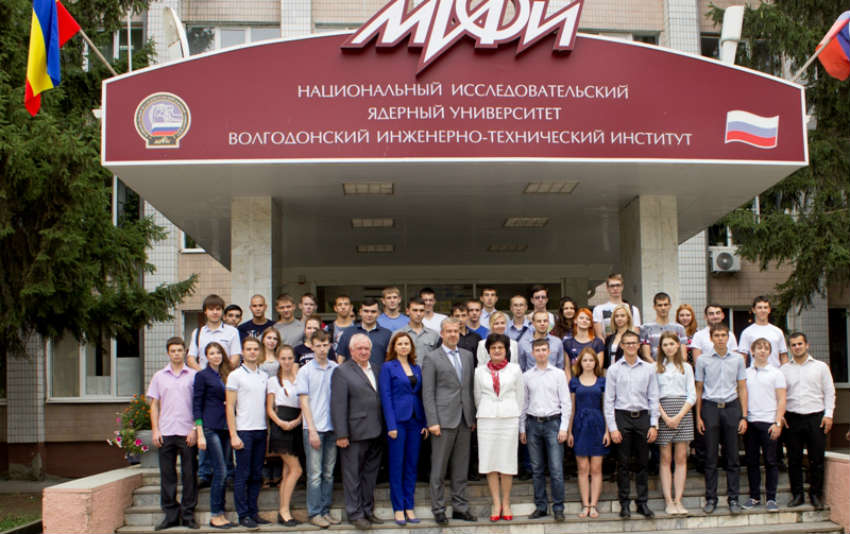 Вити филиал нияу МИФИ в Волгодонске - Волгодонский инженерно-технический институт