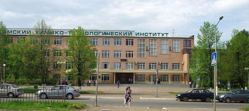 НХТИ в Нижнекамске - Нижнекамский химико-технологический институт филиал КНИТУ