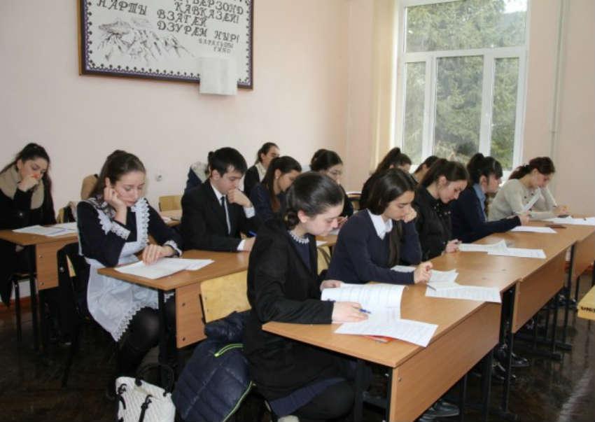 Осетинской филологии