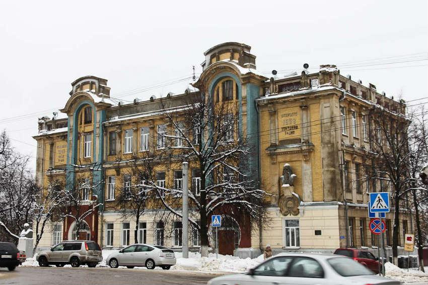 Педагогический факультет ВлГУ