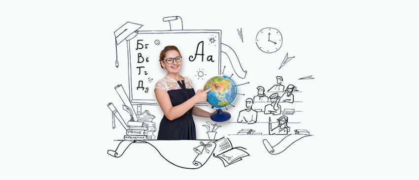 Школа педагогики ДВФУ