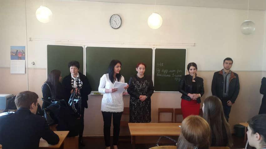 Социология в СОГУ во Владикавказе