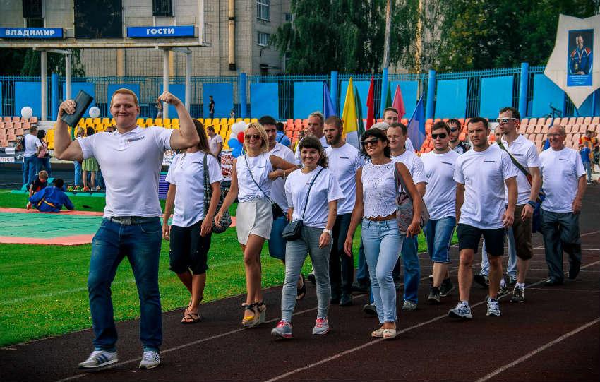 Факультет спорта ВлГУ во Владимире
