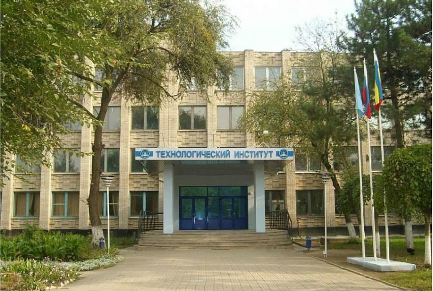 Азовский технологический институт в г. Азове