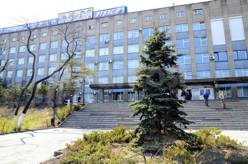 Университет ВГУЭС во Владивостоке