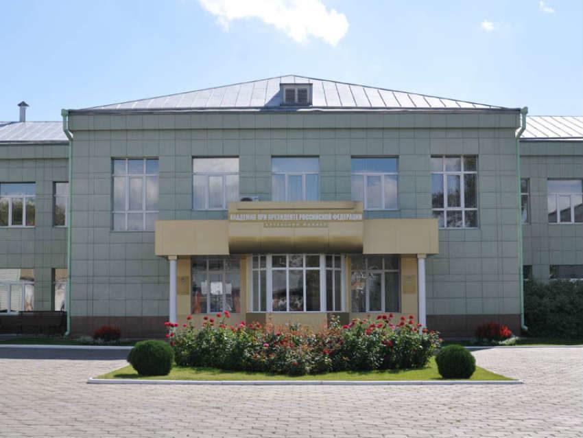 Филиал РАНХиГС в Барнауле