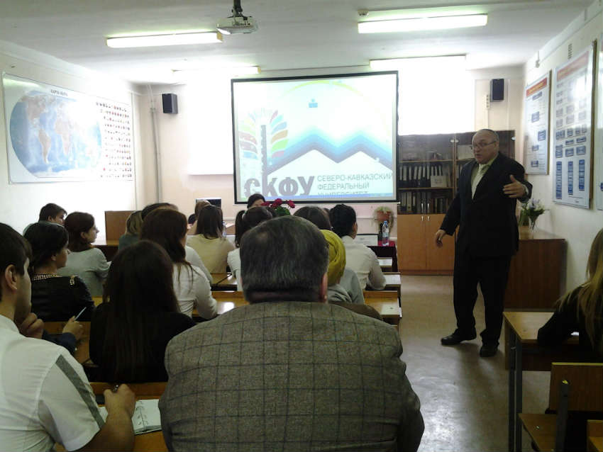 Дополнительное образование в СКФУ в Пятигорске