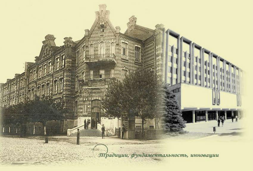 История университета КубГАУ