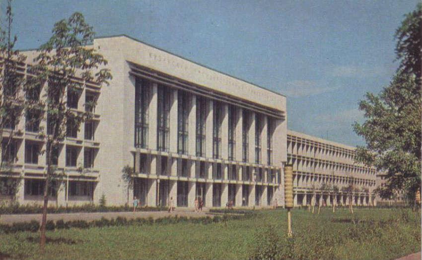 История КубГУ