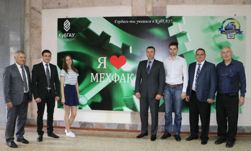 Мехфак