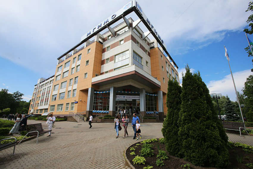 Одинцовский филиал МГИМО в Одинцово